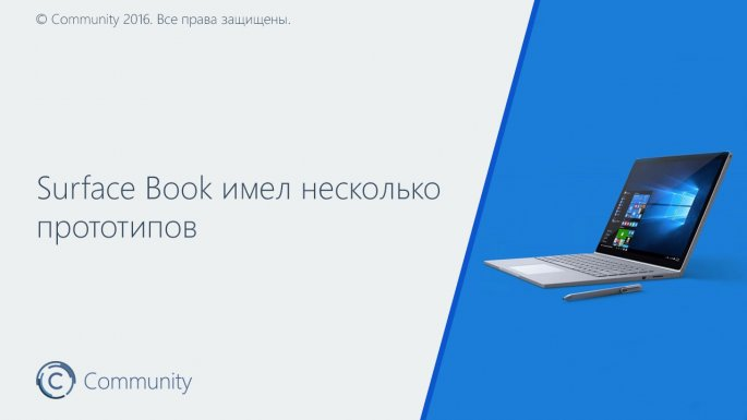Microsoft выпустит неодин, асразу три моноблока Surface— Слухи