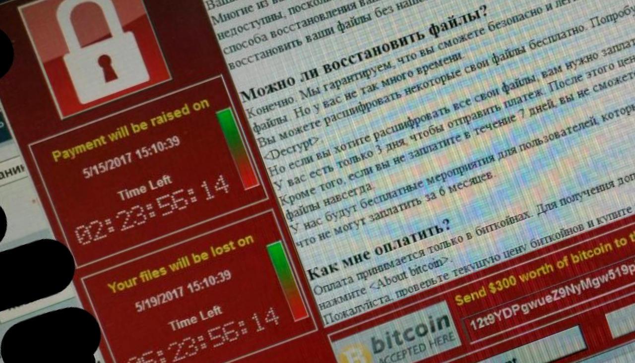 Кибератака охватила мир: вирусом заражены компьютеры и в Украине - Avast