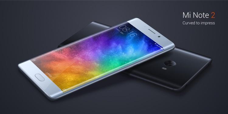 Состоялся анонс Xiaomi MiNote 2 Special Edition
