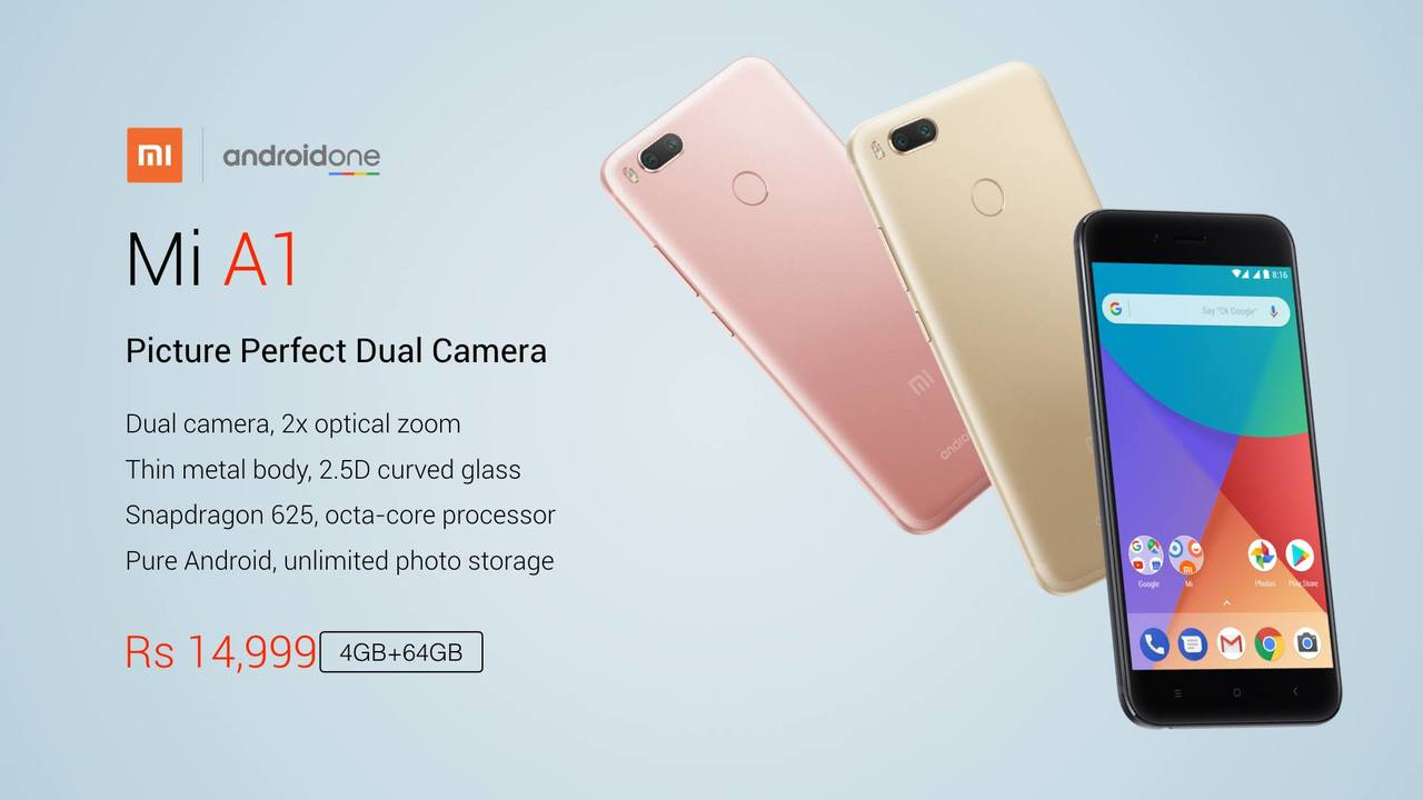 Xiaomi MiA1 получит быструю зарядку после обновления до андроид  8.0