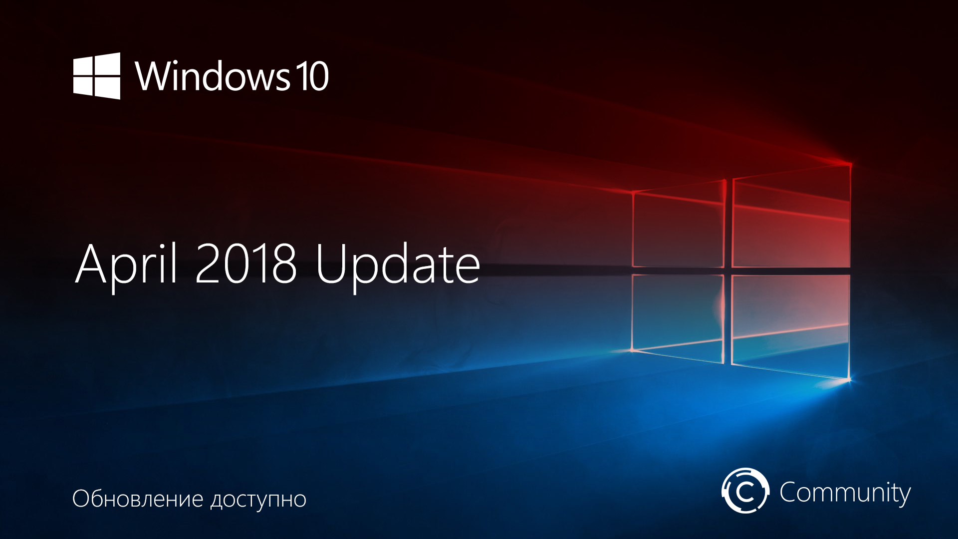 Коренные обновления: вскоре сызранцам будет доступна улучшенная Windows 10