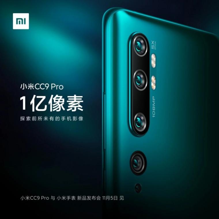 Представлен Xiaomi Mi CC9 Pro со 108-мегапиксельной камерой