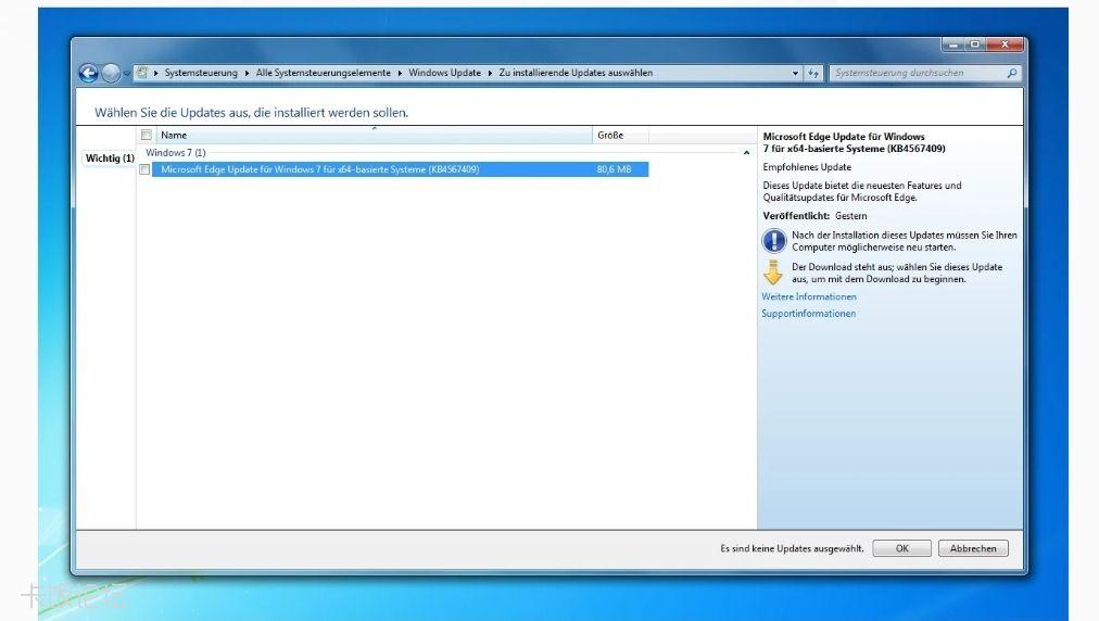 Пользователи Windows 7 и 8.1 получают новый Microsoft Edge через Windows Update
