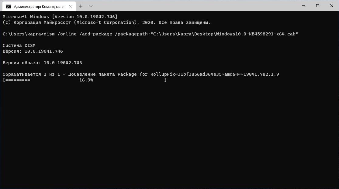 Упоминания Windows 10 21H1 Build 19043 обнаружены в обновлении KB4598291 Preview