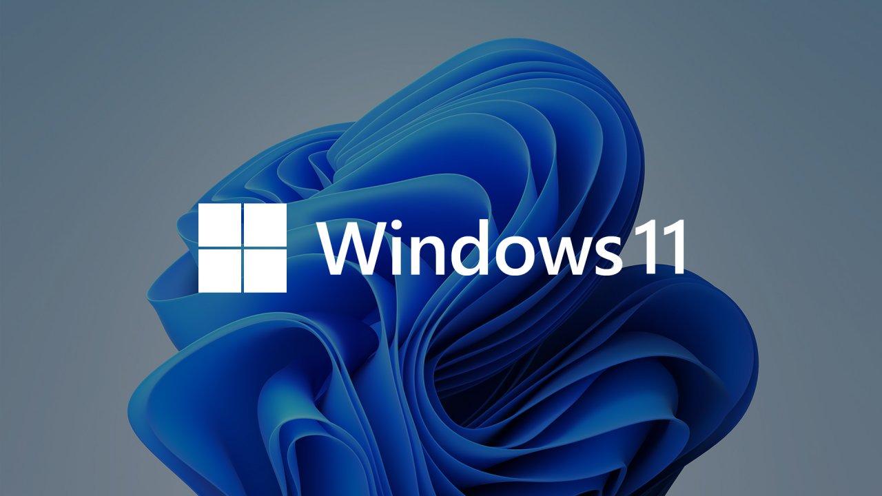 Функции, которые будут удалены в Windows 11