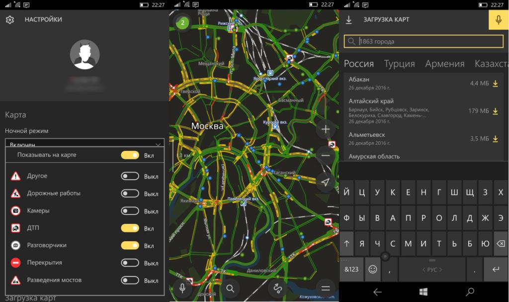 Приложение «Яндекс.Карты» обновилось доUWP версии